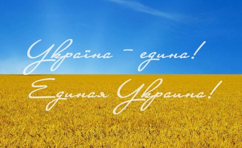 День конституции россии выходной или нет